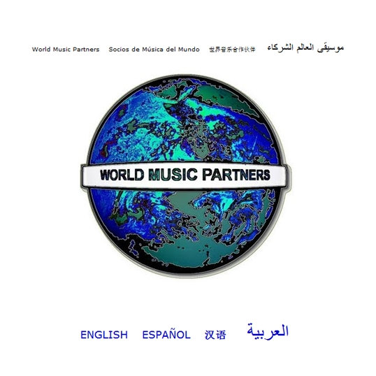 World Music Partners